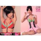中古コレクションカード(女性) Mariko Okubo 018 : 大久保麻梨子/レギュラーカード/BOMB CARD HYP