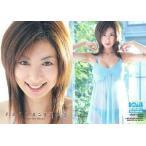 中古コレクションカード(女性) Mariko Okubo 032 : 大久保麻梨子/レギュラーカード/BOMB CARD HYP