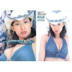 中古コレクションカード(女性) Mariko Okubo 041 : 大久保麻梨子/レギュラーカード/BOMB CARD HYP