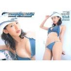 中古コレクションカード(女性) Mariko Okubo 045 : 大久保麻梨子/レギュラーカード/BOMB CARD HYP