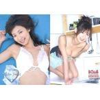 中古コレクションカード(女性) Mariko Okubo 050 : 大久保麻梨子/レギュラーカード/BOMB CARD HYP