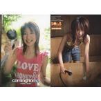 中古コレクションカード(女性) Mariko Okubo 066 : 大久保麻梨子/レギュラーカード/BOMB CARD HYP