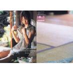中古コレクションカード(女性) Mariko Okubo 078 : 大久保麻梨子/レギュラーカード/BOMB CARD HYP