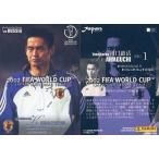 中古スポーツ 01 [2002 FIFAワールドカップ日本代表] : 川口能活
