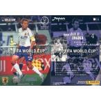 中古スポーツ 04 [2002 FIFAワールドカップ日本代表] : 森岡隆三