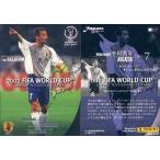 中古スポーツ 07 [2002 FIFAワールドカップ日本代表] : 中田英寿