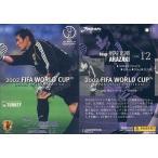 中古スポーツ 12 [2002 FIFAワールドカップ日本代表] : 楢崎正剛