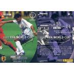 中古スポーツ 14 [2002 FIFAワールドカップ日本代表] : 三都主アレサンドロ