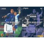 中古スポーツ 15 [2002 FIFAワールドカップ日本代表] : 福西崇史