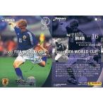 中古スポーツ 16 [2002 FIFAワールドカップ日本代表] : 中田浩二
