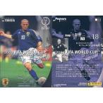 中古スポーツ 18 [2002 FIFAワールドカップ日本代表] : 小野伸二