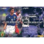 中古スポーツ 19 [2002 FIFAワールドカップ日本代表] : 小笠原満男