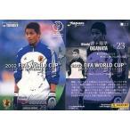 中古スポーツ 23 [2002 FIFAワールドカップ日本代表] : 曽ヶ端準
