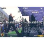 中古スポーツ 24 [2002 FIFAワールドカップ日本代表] : フィリップ・トルシエ