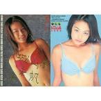 中古コレクションカード(女性) SP19 : 城山未帆/スペシャルカード(金箔押しサイン入り)/BOMB CARD FRESH2000