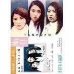 中古コレクションカード(ハロプロ) No.11 : タンポポ