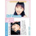 中古コレクションカード(ハロプロ) No.23 : 保田圭/モーニング娘。トレーディングコレクション