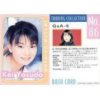 中古コレクションカード(ハロプロ) No.86 : 保田圭/モーニング娘。トレーディングコレクション
