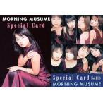 中古コレクションカード(ハロプロ) No.116 : 保田圭/モーニング娘。トレーディングコレクション