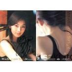 中古コレクションカード(女性) 24 : 伊東美咲/金箔押し/伊東美咲 -FIRST- トレーディングカード