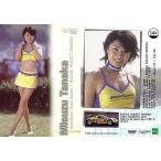 中古コレクションカード(女性) 144 : 田中美鈴/GALS PARADISE 2002