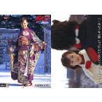 中古コレクションカード(男性) 037/WS113  : 大谷地ひばり