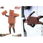中古コレクションカード(男性) 061/WS121  : 怪人レンガレンガ
