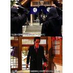 中古コレクションカード(男性) 083/WS326  : 「白龍神社」の中で何かが光っている…