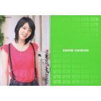 中古コレクションカード(女性) UTB vol.209(1) : 桜庭ななみ/雑誌「UTB」付録トレカ