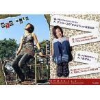 中古コレクションカード(女性) No.100 : 上戸彩/レギュラーカード/上戸彩トレーディングカード「うえトレカ」