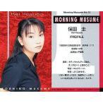 中古コレクションカード(ハロプロ) No.10 : 保田圭/プロフィール/PRINAME PETIT モーニング娘。