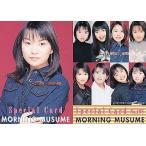 中古コレクションカード(ハロプロ) No.108 : 保田圭/スペシャルカード/モーニング娘TRADING COLLECTION