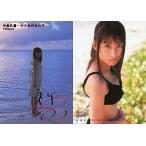 中古コレクションカード(女性) No.046 : 中島礼香/箔押しカード(赤)/中島礼香 E-TREASURE