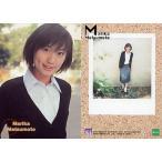中古コレクションカード(女性) No.026 : 松本まりか/Girls ! Photo Collection