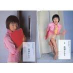 中古コレクションカード(女性) m.k.52 : 眞鍋かをり/レギュラーカード/眞鍋かをり OFFICIAL TRADI