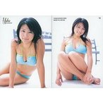 中古コレクションカード(女性) 19 : 川村ゆきえ/レギュラーカード/川村ゆきえオフィシャルカードコレクション