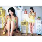 中古コレクションカード(女性) 23 : 川村ゆきえ/レギュラーカード/川村ゆきえオフィシャルカードコレクション