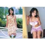 中古コレクションカード(女性) 29 : 川村ゆきえ/レギュラーカード/川村ゆきえオフィシャルカードコレクション