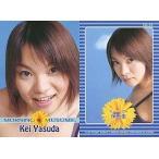 中古コレクションカード(ハロプロ) 26 : モーニング娘。/No.26/保田圭