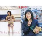 中古コレクションカード(女性) 422 : 422/橋本甜歌/pure2