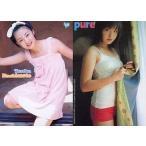 中古コレクションカード(女性) 439 : 439/橋本甜歌/pure2