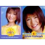 中古コレクションカード(ハロプロ) No30 : No.30/吉澤ひとみ/衣装黄色/UP-FRONTAGENCY2000