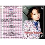 中古コレクションカード(ハロプロ) No16 : No.16/保田圭/AMADA-BANDAI2000