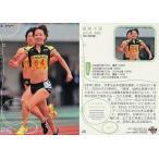 中古コレクションカード(女性) 48 : 福島千里