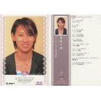 中古コレクションカード(女性) 79 : 福島千里