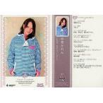 中古コレクションカード(女性) 87 : 岩垂かれん