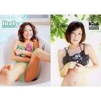 中古コレクションカード(女性) 025 : 小野真弓/BOMB CARD HYPER 小野真弓 5 トレーディングカード