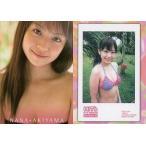 中古コレクションカード(女性) 65 : 秋山奈々/HIT'S PREMIUM 秋山奈々 トレーディングカード