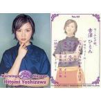 中古コレクションカード(ハロプロ) No.40 : 吉澤ひとみ/モーニング娘。トレーディングカード2001