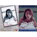 中古コレクションカード(女性) SP-A8 : 酒井若菜/ビジュアルフォトカードコレクション酒井若菜